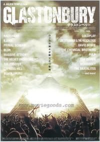 Glastonbury - 27 x 40 Movie Poster - Japanese Style A