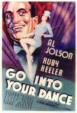 Go Into Your Dance - 11 x 17 Movie Poster - Style A