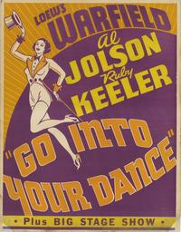Go Into Your Dance - 11 x 17 Movie Poster - Style B
