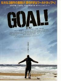 Goal! - 27 x 40 Movie Poster - Style B