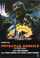 Godzilla 1985: The Legend Is Reborn - 11 x 17 Movie Poster - Polish Style A