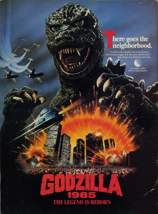 Godzilla 1985: The Legend Is Reborn Movie Posters From ...