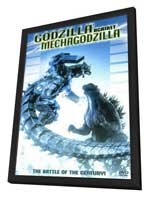 Godzilla Against MechaGodzilla - 27 x 40 Movie Poster - Style A - in Deluxe Wood Frame