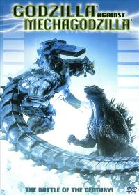 Godzilla Against MechaGodzilla - 11 x 17 Movie Poster - Style A