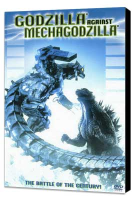 Godzilla Against MechaGodzilla - 27 x 40 Movie Poster - Style A - Museum Wrapped Canvas