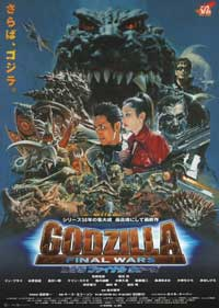 Godzilla: Final Wars - 11 x 17 Movie Poster - Japanese Style A
