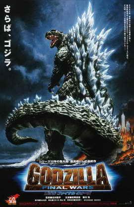Godzilla: Final Wars - 11 x 17 Movie Poster - Japanese Style B