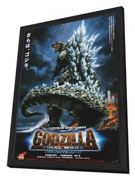 Godzilla: Final Wars - 11 x 17 Movie Poster - Japanese Style B - in Deluxe Wood Frame