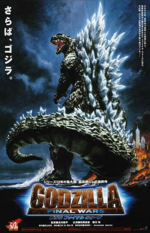 godzilla-final-wars-movie-poster-2004-1020433249.jpg