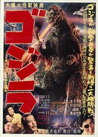 Godzilla, King of the Monsters - 11 x 17 Movie Poster - Japanese Style A