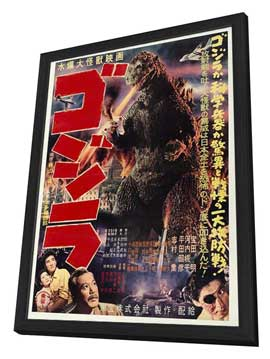 Godzilla, King of the Monsters - 27 x 40 Movie Poster - Japanese Style A - in Deluxe Wood Frame