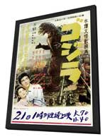 Godzilla, King of the Monsters - 27 x 40 Movie Poster - Japanese Style B - in Deluxe Wood Frame