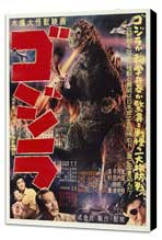 Godzilla, King of the Monsters - 11 x 17 Movie Poster - Japanese Style A - Museum Wrapped Canvas