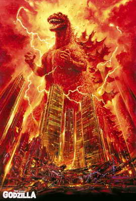 Godzilla, King of the Monsters - 27 x 40 Movie Poster - Style C