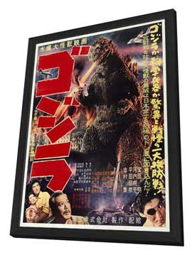 Godzilla, King of the Monsters - 11 x 17 Movie Poster - Japanese Style A - in Deluxe Wood Frame