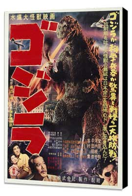 Godzilla, King of the Monsters - 27 x 40 Movie Poster - Japanese Style A - Museum Wrapped Canvas