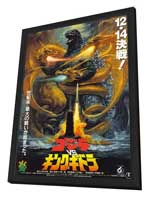 Godzilla, Mothra and King Ghidorah: Giant Monsters All-Out Attack - 11 x 17 Movie Poster - Japanese Style B - in Deluxe Wood Frame