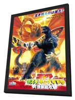 Godzilla, Mothra and King Ghidorah: Giant Monsters All-Out Attack - 27 x 40 Movie Poster - Japanese Style A - in Deluxe Wood Frame