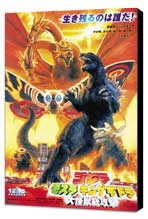 Godzilla, Mothra and King Ghidorah: Giant Monsters All-Out Attack - 11 x 17 Movie Poster - Japanese Style A - Museum Wrapped Canvas