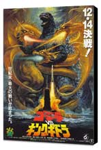 Godzilla, Mothra and King Ghidorah: Giant Monsters All-Out Attack - 11 x 17 Movie Poster - Japanese Style B - Museum Wrapped Canvas