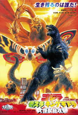 Godzilla, Mothra and King Ghidorah: Giant Monsters All-Out Attack - 27 x 40 Movie Poster - Japanese Style A