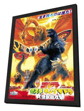 Godzilla, Mothra and King Ghidorah: Giant Monsters All-Out Attack - 11 x 17 Movie Poster - Japanese Style A - in Deluxe Wood Frame