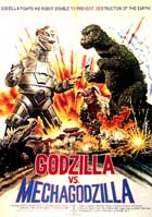 Godzilla vs. Bionic Monster - 11 x 17 Movie Poster - Style C