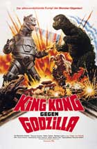 Godzilla vs. Bionic Monster - 11 x 17 Movie Poster - German Style B