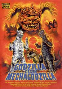 Godzilla vs. Bionic Monster - 11 x 17 Movie Poster - German Style A