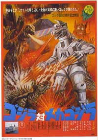 Godzilla vs. Bionic Monster - 11 x 17 Movie Poster - Japanese Style A