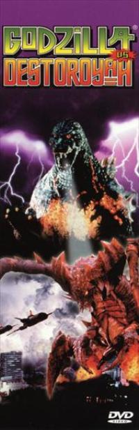 Godzilla vs. Destroyer - 14 x 36 Movie Poster - Insert Style A