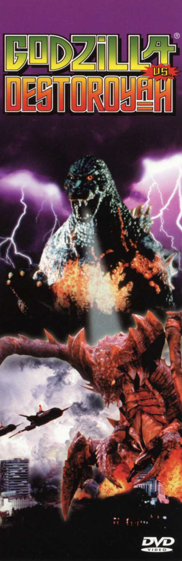 godzilla vs destroyer movie posters from movie poster shop