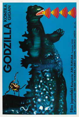 Godzilla vs. Gigan - 27 x 40 Movie Poster - Polish Style A