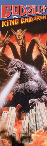 Godzilla vs. King Ghidorah - 14 x 36 Movie Poster - Insert Style A