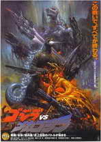 Godzilla vs. Mechagodzilla