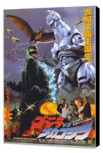 Godzilla vs. Mechagodzilla - 11 x 17 Movie Poster - Japanese Style A - Museum Wrapped Canvas