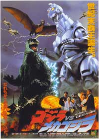Godzilla vs. Mechagodzilla - 11 x 17 Movie Poster - Japanese Style A