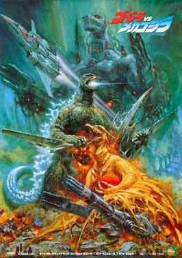 Godzilla vs. Mechagodzilla - 11 x 17 Movie Poster - Japanese Style B
