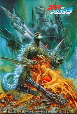 Godzilla vs. Mechagodzilla - 27 x 40 Movie Poster - Japanese Style B