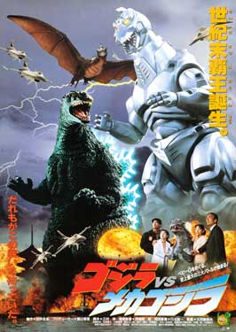 Godzilla vs. Mechagodzilla - 27 x 40 Movie Poster - Japanese Style C