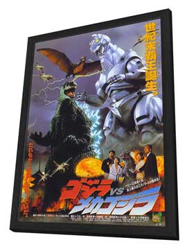 Godzilla vs. Mechagodzilla - 11 x 17 Movie Poster - Japanese Style A - in Deluxe Wood Frame