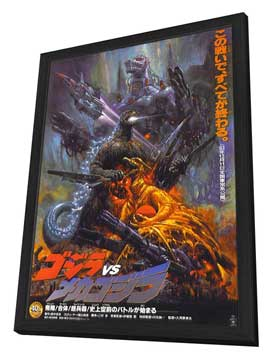 Godzilla vs. Mechagodzilla - 11 x 17 Movie Poster - Japanese Style B - in Deluxe Wood Frame