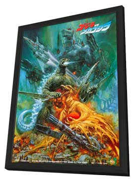 Godzilla vs. Mechagodzilla - 27 x 40 Movie Poster - Japanese Style B - in Deluxe Wood Frame