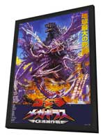 Godzilla vs. Megaguirus - 11 x 17 Movie Poster - Japanese Style A - in Deluxe Wood Frame