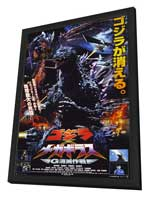 Godzilla vs. Megaguirus - 27 x 40 Movie Poster - Japanese Style A - in Deluxe Wood Frame