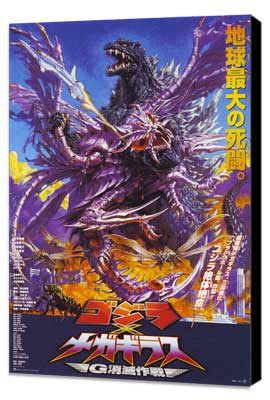 Godzilla vs. Megaguirus - 11 x 17 Movie Poster - Japanese Style A - Museum Wrapped Canvas