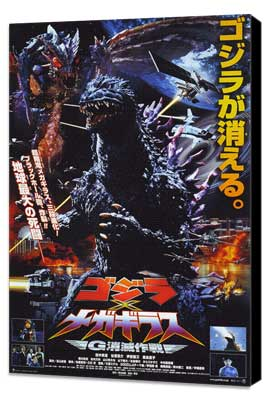 Godzilla vs. Megaguirus - 27 x 40 Movie Poster - Japanese Style A - Museum Wrapped Canvas