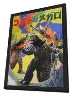 Godzilla vs. Megalon - 11 x 17 Movie Poster - Japanese Style A - in Deluxe Wood Frame