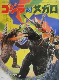 Godzilla vs. Megalon - 11 x 17 Movie Poster - Japanese Style A