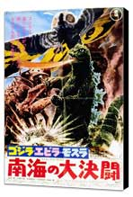 Godzilla vs. Mothra - 11 x 17 Movie Poster - Japanese Style A - Museum Wrapped Canvas